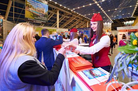 выставки недвижимости за рубежом в москве